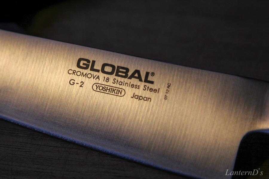 Blade in light