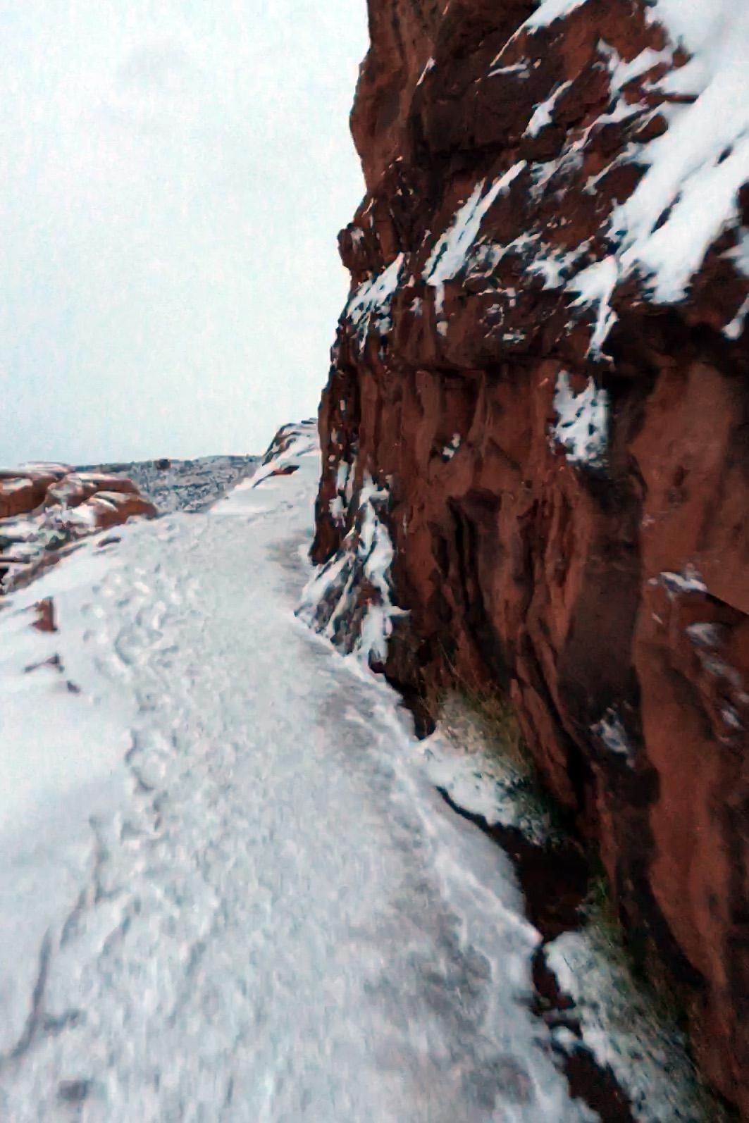 ANP trail